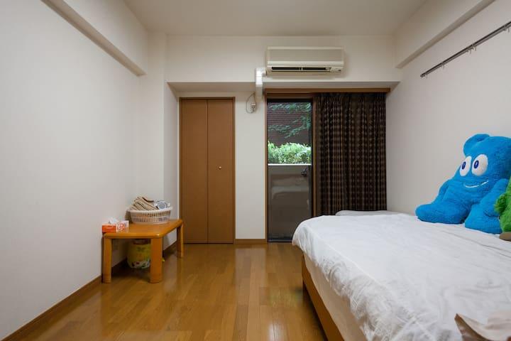 New Room! 5 mins to Minami-Shinjuku - Shibuya-ku - Flat
