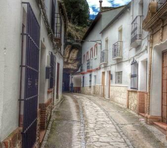 """Vivienda Rural """"Los Tajos de Setenil"""""""