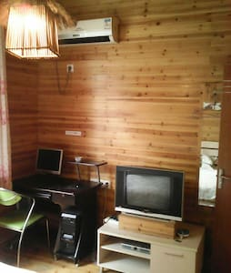 Apartment (1 Doublebed) - Appartement