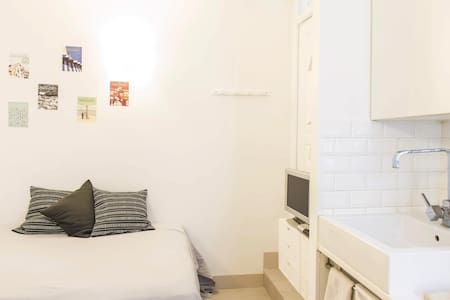 Cosy Fully Equipped Studio - Passy