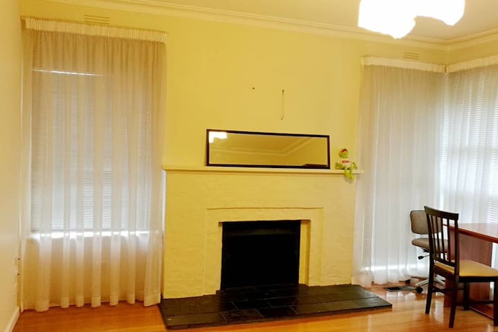 Lovely single room in Hobart