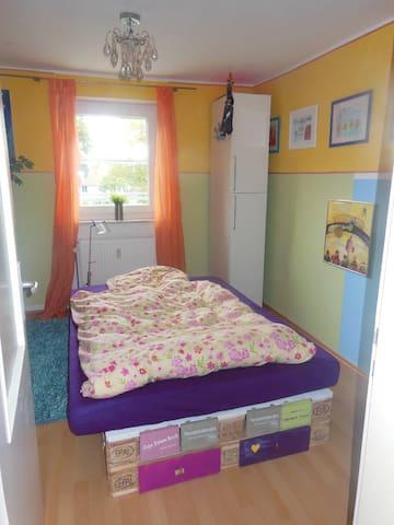 1A Zimmer in Unterföhring - Unterföhring - Apartment