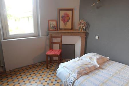belle chambre au rez de chaussée - Graulhet - Rumah