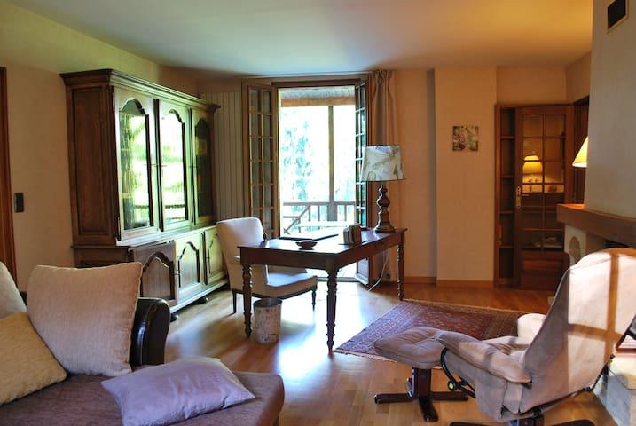 Logement agréable & calme - Brive-la-Gaillarde - Huis