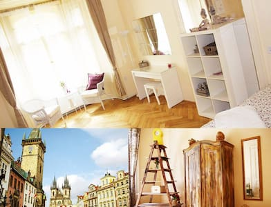 ARTDELUXE: 3Bedrooms : OLD TOWN SQ. - Praha 1 - 公寓