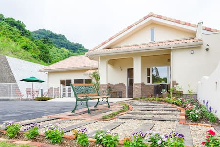 Your Warm Second House/1 bed room - Shizuoka-shi - Bed & Breakfast