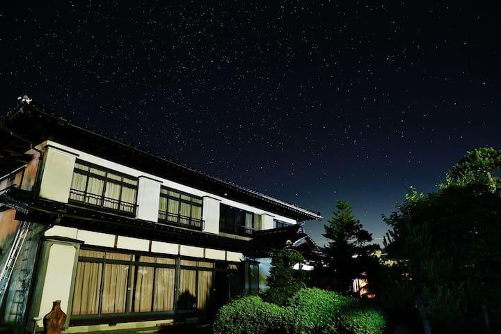 KoeHouse Lakeside,Yamanakako/湖畔 山中湖 - Yamanakako-mura - Hus