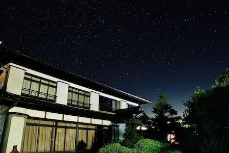 KoeHouse Lakeside,Yamanakako/湖畔 山中湖 - Yamanakako-mura - Haus