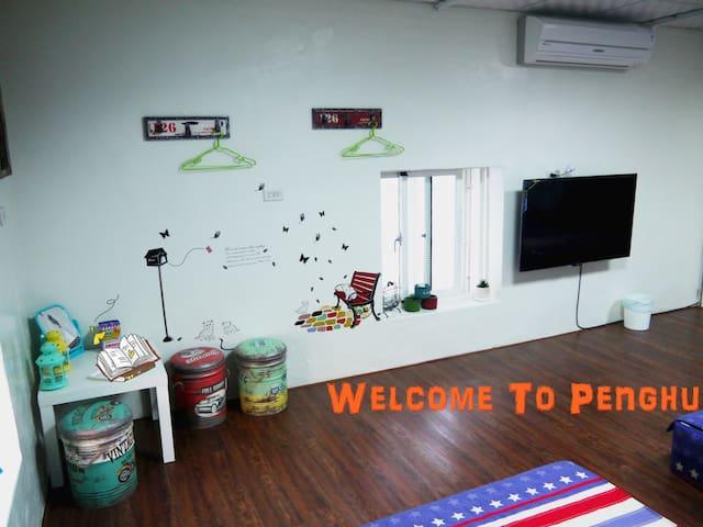 朋友的老家 輕鬆自在 PENGHU - Magong City - Apartment