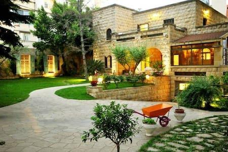 Beit Wadih B & B Event Venue Hotel - Ghazir - Villa