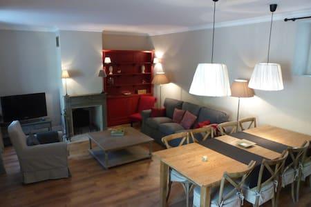 La Volière - Chamigny - Haus