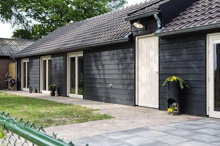 Luxe vakantiehuis nabij Eindhoven - Nuenen