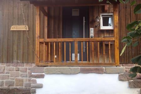 Gemütliche Ferienwohnung/Zimmer A66 - Flieden - Lägenhet