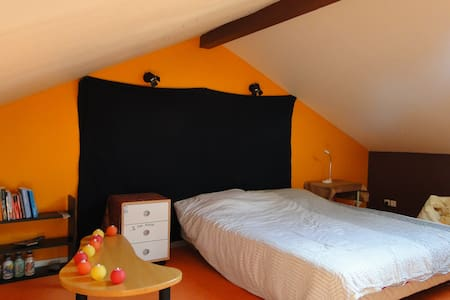 Chambre duplex 45 m2 - Échenoz-la-Méline - House