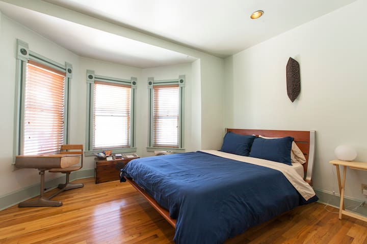 Cozy room near downtown  - Oriel