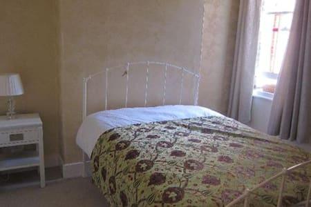 Fabulous double room - Twickenham - 公寓