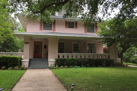 Private apatartment historic neighborhood - Fort Worth - Apartment