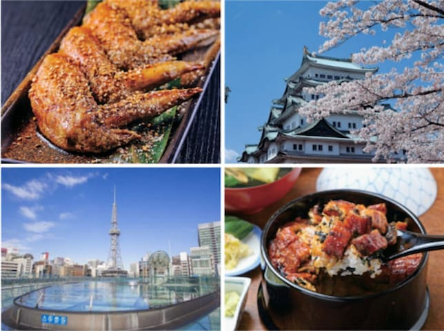 Nagoya is one hour and 30 minutes from Tokyo by bullet train. It is a city where attractive spots such as National Treasures, Nagoya Castle, Power Spots, Atsuta Shrine are gathered.