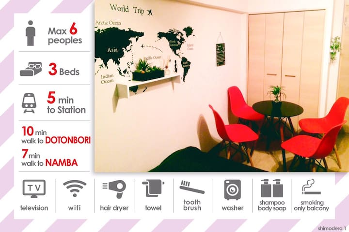 2room☆Kuromon☆Namba☆max6 - 大阪市 - Apartmen
