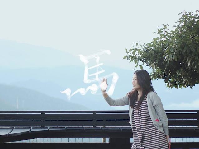 UB1 Creative eXchange Program lol - Miyoshi - Гестхаус