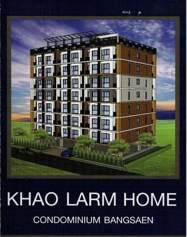 Khaolarm Home Condo - Bangsaen - อพาร์ทเมนท์