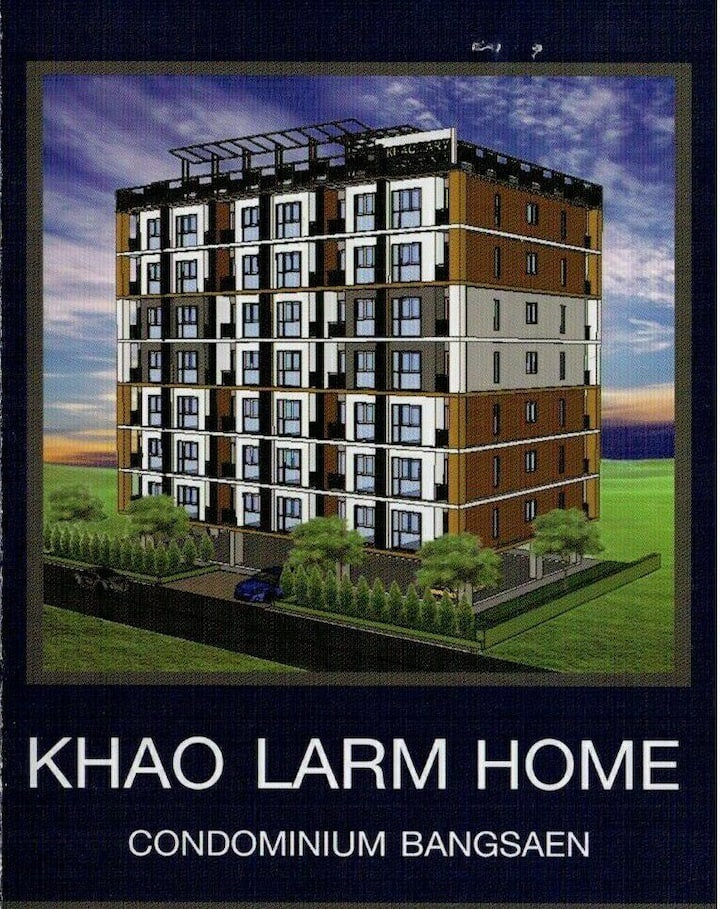 Khaolarm Home Condo
