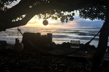Ocean Front Property King Sized Bed - Wailuku - Haus