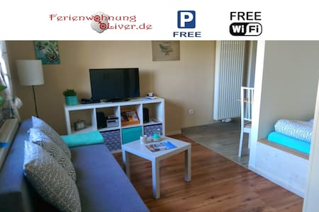 Beautifull little apartment - Fritzlar - 公寓