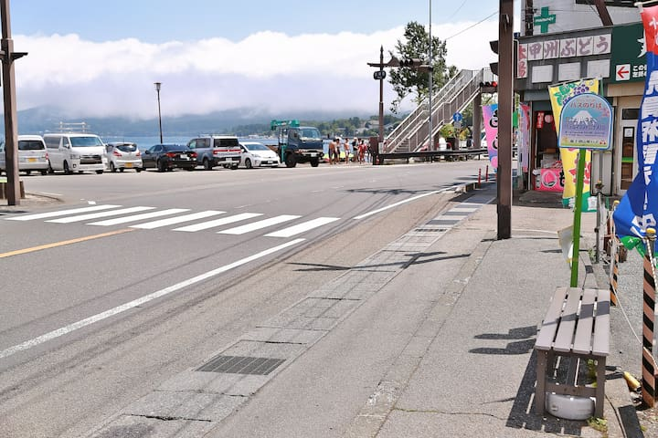 KoeHouse Lakeside,Yamanakako/湖畔 山中湖 - Yamanakako-mura - Casa