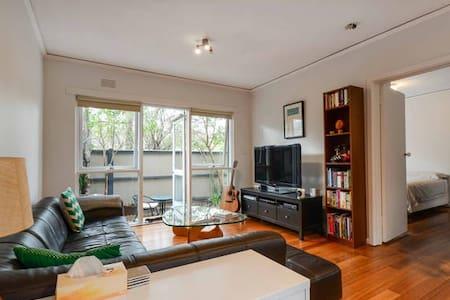 Bright space in leafy Hawthorn - Hawthorn - Apartment