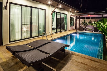 2 Bedrooms Suite Villa - Phuket - Villa