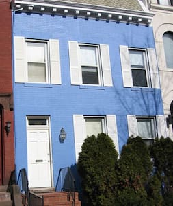 2. Dupont West: Charming 2BR+Office