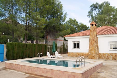 Comfortable holidays near to Xativa - Barxeta - บ้าน