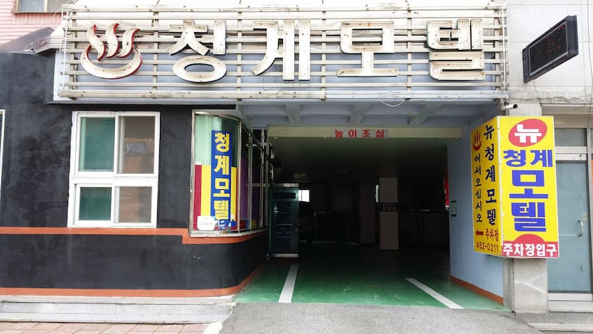 Welcome to Hotel - Muan-gun