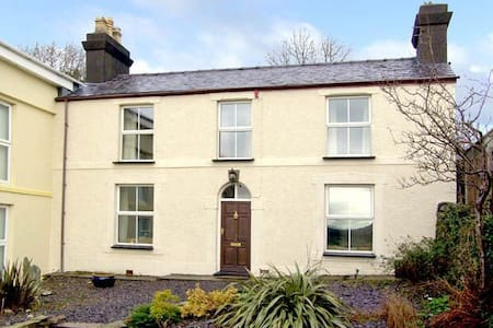 holiday cottage in snowdonia - Talysarn - Hus