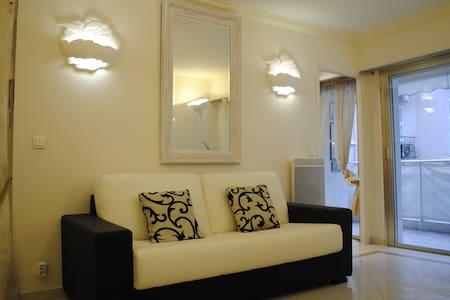 Studio-apartment Croisette Cannes - Cannes