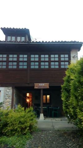 Preciosa casa en Ponga - Taranes - Bed & Breakfast