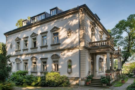 "Villa Anna Dresden, ""Gartenblick"" - 德累斯顿"