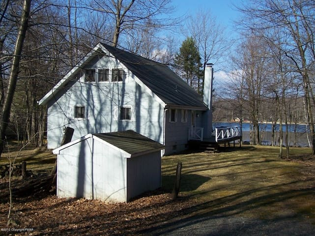 Beautiful Lake Property, Poconos, PA - Tobyhanna - Haus