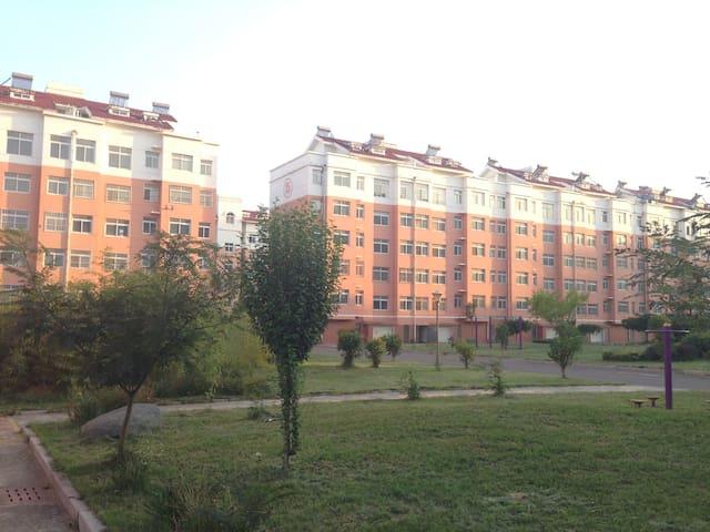 海阳万米海滩浴场一线海景公寓 - Yantai - Byt