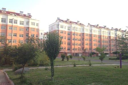 海阳万米海滩浴场一线海景公寓 - Yantai - Lakás