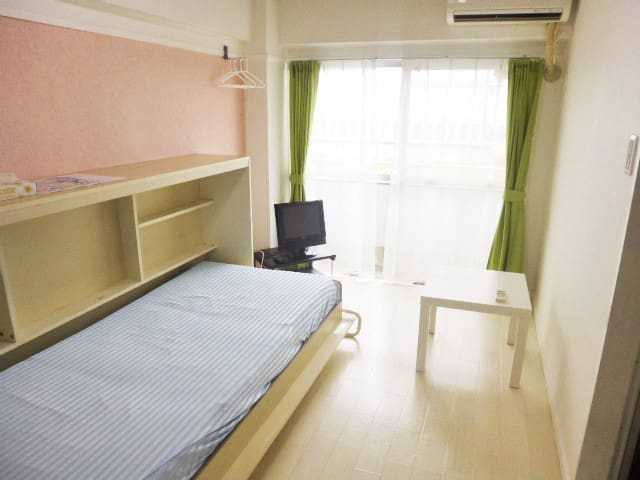 Cozy and relaxing apartment at Tsu, Mie(3+7) - Tsu-si - Departamento