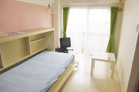 Cozy and relaxing apartment at Tsu, Mie(3+7) - Tsu-si - Huoneisto
