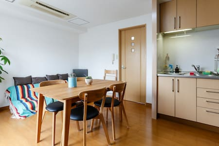 Gorgeous & Convenient 2BR APT 8-15min from Shibuya - 涩谷 - 公寓