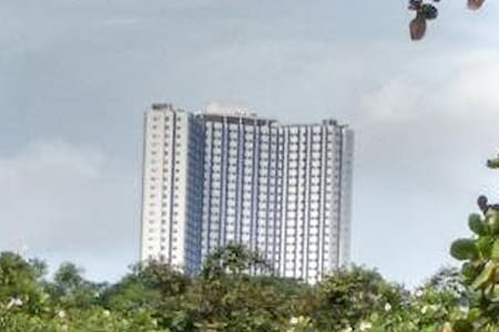 Clean, Comfy, Awesome Location #1 - Quezon City - Condominium