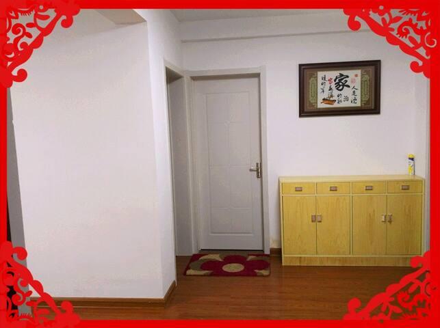 位于句容碧桂园凤凰城和句容碧桂园IB国际学校的家庭友好型公寓 - Zhenjiang - Appartamento