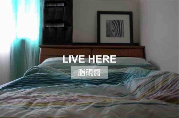 En Suite: MRT Formosa, Central Park, Love Rive