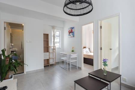 Simple & Cozy White apt Jordan MTR - Jordan - Apartment