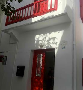 The Red House - Míkonos