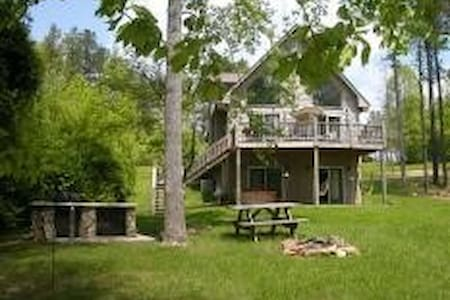 White Dove - lake front home - Blairsville - Haus